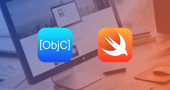 iOS swift vs objective c