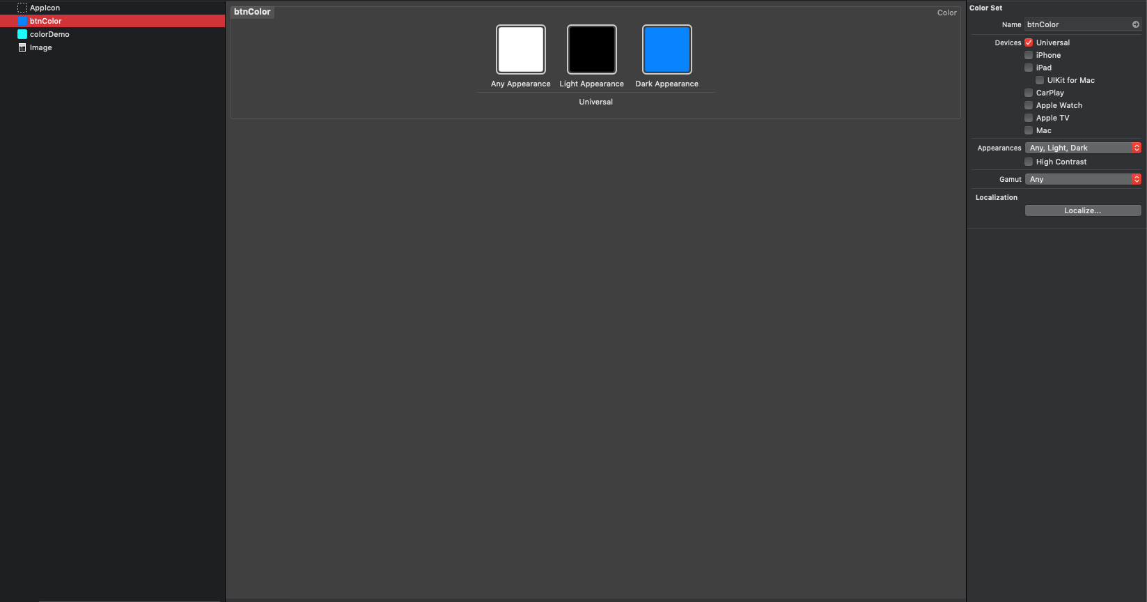 compare asset folder