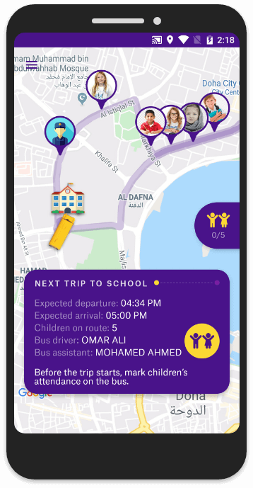 Baloora app